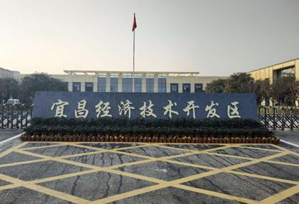 从内到外丨维盟助力枝江市政务中心WiFi全覆盖
