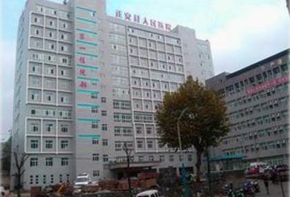 互联网+落地贵州正安人民医院,维盟助力开启智慧医疗服务时代