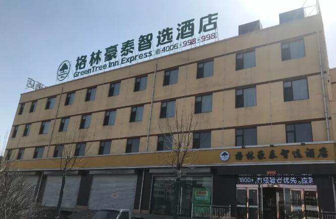 维盟IPTV案例之山西介休格林豪泰智选酒店